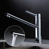 Homelody Chorm Wasserhahn Küche Küchenarmatur Brause Armatur Mischbatterie Spüle Spültisch Spültischarmatur -